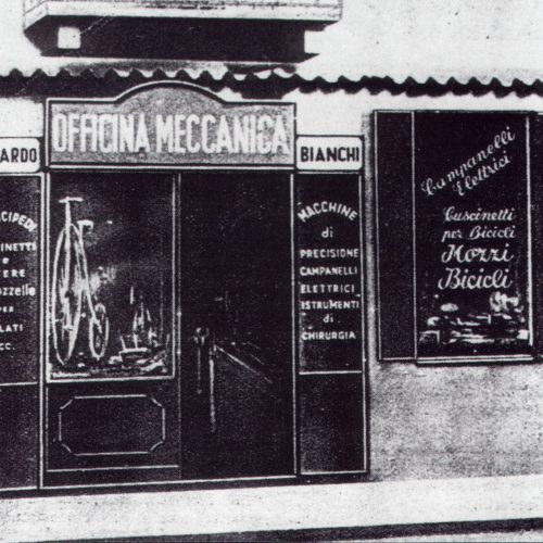 1st Bianchi shop (1)